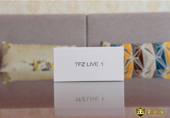 【金测评】锦瑟香也TFZ LIVE 1入耳式HIFI耳机:精致和音质也可以与价格无关