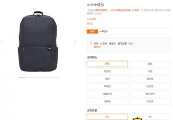 销量超五百万,小米小背包实际上手,实际体验如何?