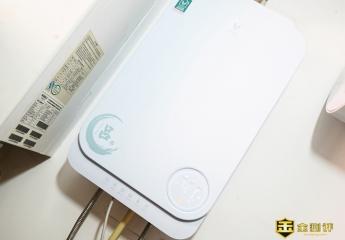 【金测评】云米零冷水燃气热水器S1吕布款体验:一开即热,畅享强劲水流