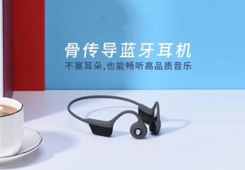 【金测评】试用第152期 南卡骨传导耳机免费试用