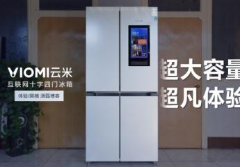 【金测评】云小鲜系列云米互动大屏冰箱451L:超大容量,超凡体验