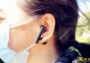 【金测评】【视频】南卡Lite真无线蓝牙耳机开箱评测