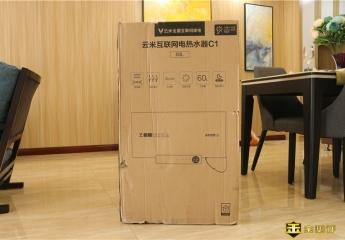 【金测评】云米互联网电热水器C1体验:大容量设计高效速热,满足家庭用水