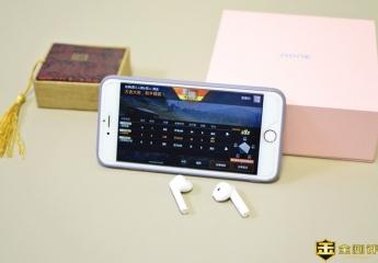 【金测评】【视频】屠龙开箱之南卡lite耳机体验