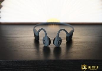 【金测评】南卡Runner骨传导耳机体验:敞开享音乐,聆听运动乐趣