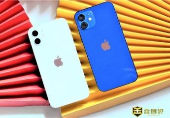蓝色白色iPhone 12到了,Benks保护套钢化膜也到了
