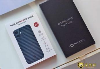 iPhone 12买保护套无线充?来看看Pitaka MagEZ Case 磁吸套装如何?
