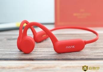 【金测评】南卡Runner Pro骨传导耳机体验:畅快听音乐,安心去运动