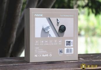 【金测评】南卡Lite Pro蓝牙耳机体验:美!颜值与音质兼具