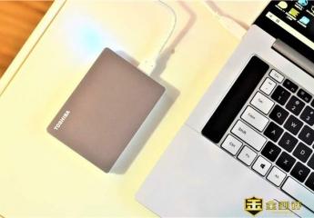 商务办公移动硬盘怎么选?看看东芝CANVIO Flex移动硬盘如何?