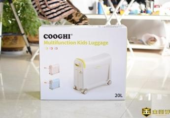 【金测评】可遛娃的酷骑儿童行李箱,150斤大汉踩上去,能行吗?