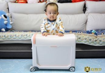 【金测评】酷骑儿童行李箱:遛娃神器,爸妈带娃好帮手