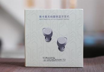 【金测评】NANK南卡T2真无线蓝牙耳机上手:圈铁一体代表作
