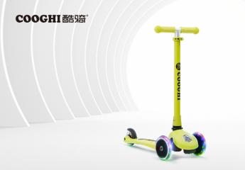 【金测评】试用第180期 宝的新年礼物COOGHI酷骑V1发光滑板车免费试用