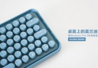 【金测评】雷柏ralemo Pre 5机械键盘:桌面上的莫兰迪