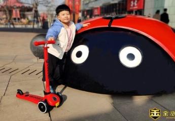 【金测评】酷骑V1滑板车:送给孩子最好的礼物