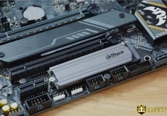 【金测评】大华C900 PLUS M.2固态硬盘装机实测:十年质保,性价比首选