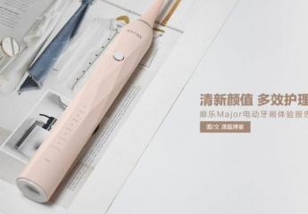 【金测评】扉乐Major电动牙刷体验:清新颜值 多效护理