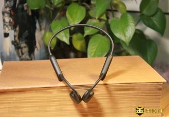 【金测评】南卡Runner Pro开箱试用:佩戴最舒适的骨传导运动蓝牙耳机