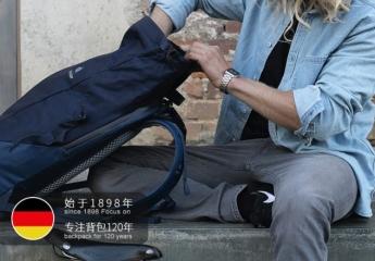 【金测评】试用第197期 德国多特DEUTER韦特XV2商务背包&WALKER复古户外背包免费试用
