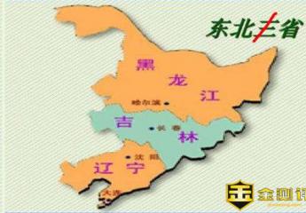 东北三省是哪三省?东北三省省会?东北三省面积多少?