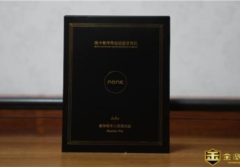 【金测评】NANK南卡骨传导Runner Pro:运动爱好者的福音