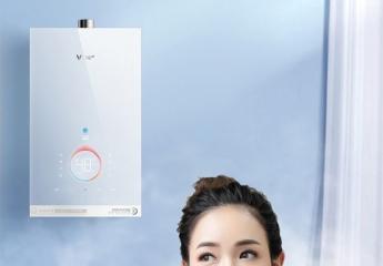 【金测评】试用第212期 云米AI燃气热水器Zero S1美肤版/亲肤版吕布贰代免费试用
