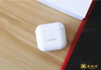【金测评】西圣Ava蓝牙耳机体验:精致小巧,轻盈便携