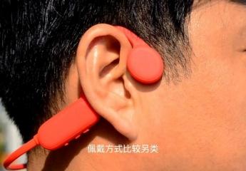 【金测评】【视频】南卡 NANK骨传导Runner Pro体验:什么样的耳机,更适合运动?