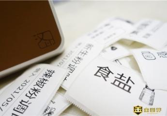 【金测评】汉印T260标签打印机体验:让居家规整有序分类