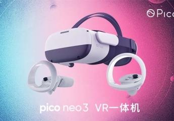 【金测评】试用第248期 Pico Neo 3 VR一体机/VR游戏机/VR眼镜免费试用