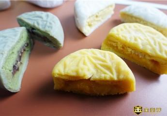 【金测评】榴芒一刻冰皮月饼,月满金秋,一口冰甜