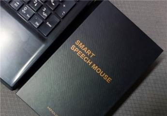 【金测评】咪鼠智能语音鼠标S7B:语音输入说出来就输入完成让办公更轻松