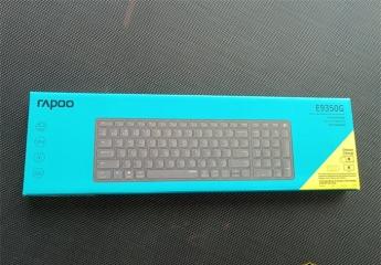 【金测评】雷柏E9350G多模无线刀锋键盘:无线,轻薄,手感好