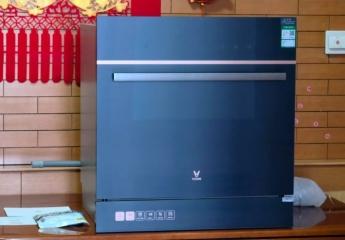 """密码保护:【金测评】云米AI洗碗机lron A1:AI消毒除菌,开启""""碗""""美生活"""