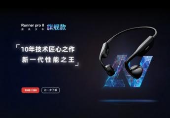 【金测评】试用第271期 NANK南卡骨传导运动耳机Runner Pro2免费试用