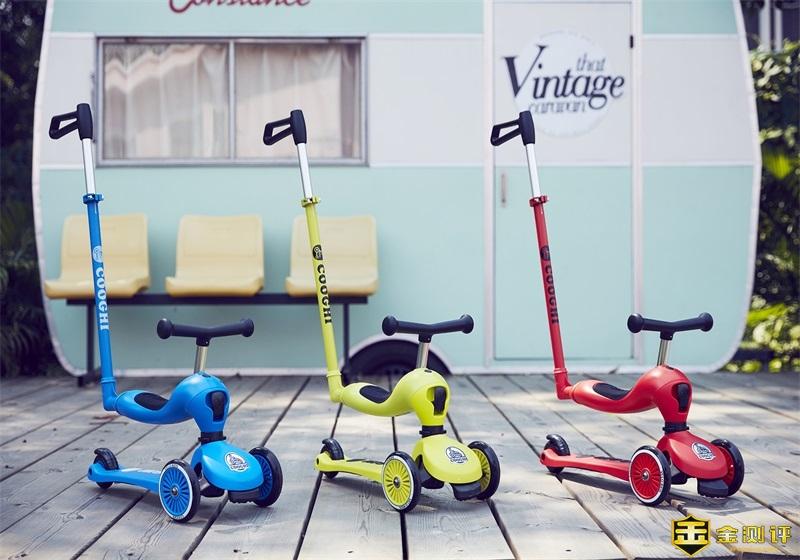 【金测评】试用第26期 酷骑V3多功能滑板车免费试用