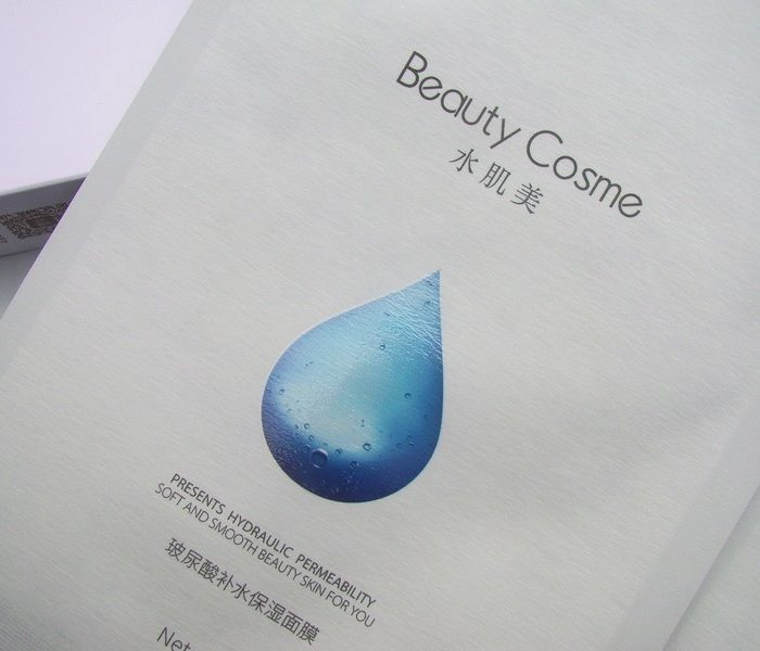 水肌美玻尿酸补水保湿面膜:滋润保湿