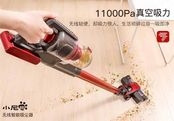 【金测评】试用第42期 小尼熊无线吸尘器V1175免费试用