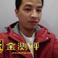 luorichenyang