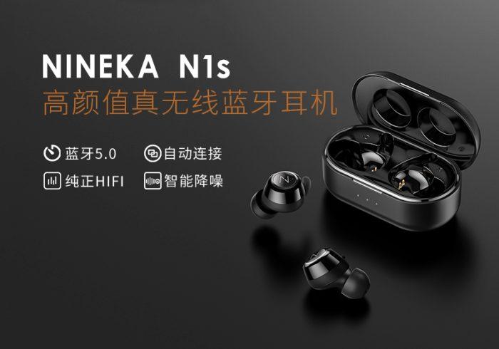 【金测评】试用第61期 南卡N1S/NINEKA N1S真无线蓝牙耳机免费试用