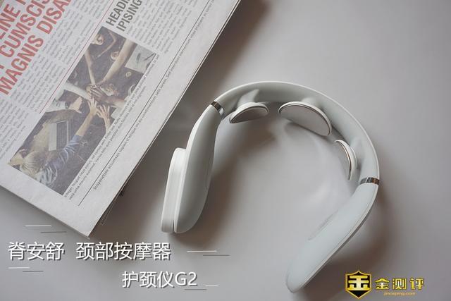 脊安舒 颈部按摩器护颈仪G2:小米有品新上,小巧轻便式性能强劲