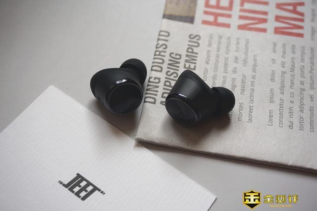百元的网红真无线蓝牙耳机,JEET Air Plus会是你的菜吗?