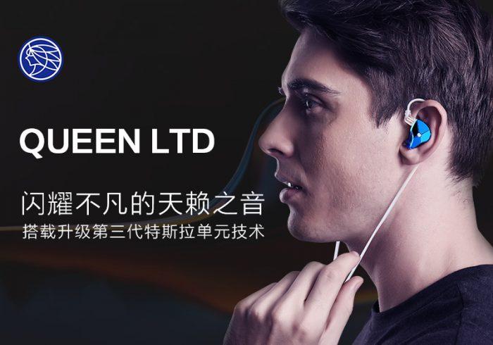 【金测评】试用第71期 锦瑟香也TFZ QUEEN LTD入耳式HIFI耳机免费试用