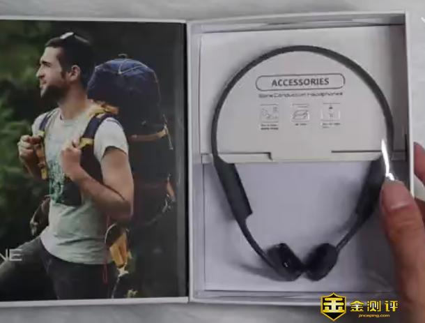 【金测评】【视频】疾风少年,南卡骨传导耳机体验